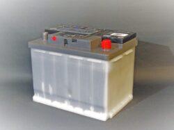 Battery 995257 1920
